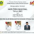 Pemerintah Kabupaten Bogor Mengucapkan Selamat Hari Pers Nasional 2021