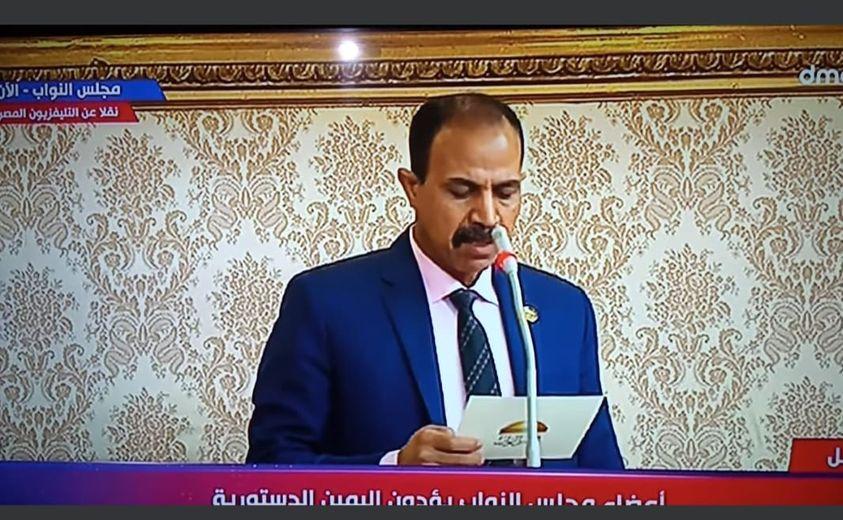 النائب أحمد العقاطى يؤدى اليمين الدستورى بمجلس النواب عن دائرة (الخارجة _باريس)
