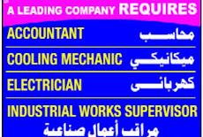 شركة كبرى تفتح التوظيف للوظائف التالية :-   - محاسب .  - محرك ميكانيكي.   - كهربائي .