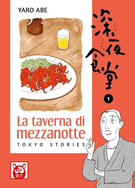 La taverna di mezzanotte tokyo stories