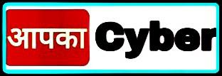 ApkaCyber - हिंदी में जानकारी