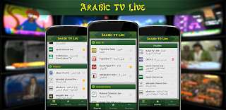 Arabic TV Live Free Android App - IslamiCity Forum - Islamic