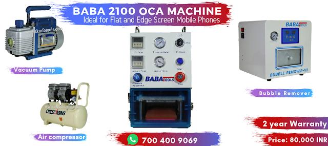 oca machine full set | oca machine company | oca machine cost | oca machine china | oca machine chennai | what is oca machine oca lamination machine price in india