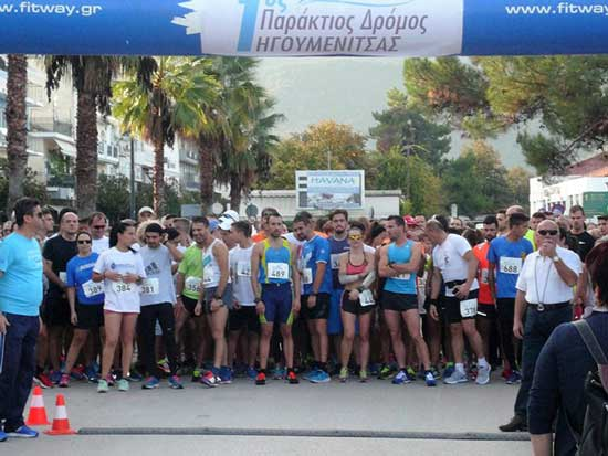 Θεσπρωτία: Τις προϋποθέσεις για να γίνει αθλητικός τουριστικός προορισμός έχει η Ηγουμενίτσα...