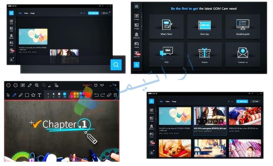 تحميل برنامج تصوير الشاشه فيديو عربي للكمبيوتر GOM Cam مجاناً