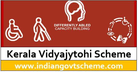 Kerala Vidyajytohi Scheme