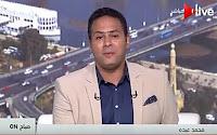 برنامج صباح ON حلقة الإثنين 4-9-2017 مع محمد عبده و أهمية مشاركة مصر في قمة بريكس بالصين
