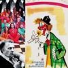 Ο Fellini και τα όνειρα των κλόουν