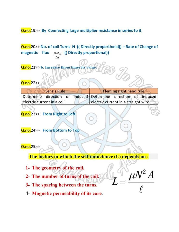 مراجعة فيزياء_لغات 65 سؤال  Physics بالإجابات للثانوية العامة  13