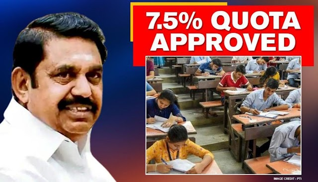 அரசு பள்ளி மாணவர்களுக்கு 7.5% உள் ஒதுக்கீடு தரும் மசோதா சட்டசபையில் தாக்கல்