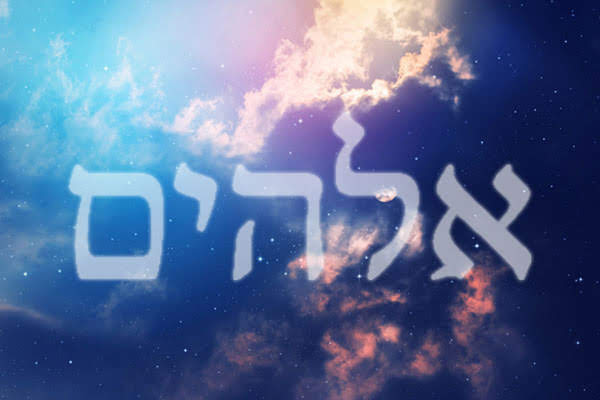 Elohim God - the word stands for God the Mother