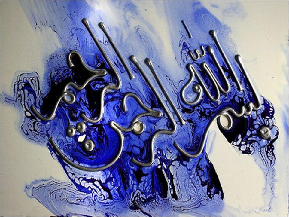 Allah ka khitab bandon ke naam (urdu ).