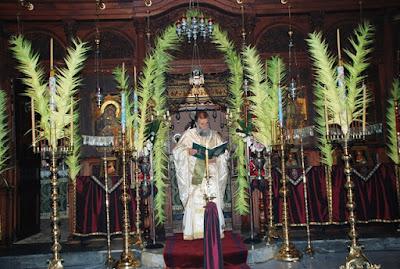 Ευαγγέλιο Κυριακής: Ιωάν. ιβ' 1-18  Κυριακή των Βαΐων - Η είσοδος στην αγία πόλη