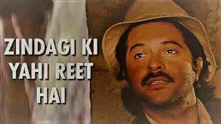 zindagi ki yahi reet hai har ke bad hi jeet hai, motivational songs in hindi, motivational songs in hindi download mp3