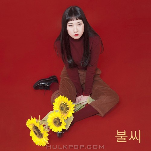 Lee Byoung Hyeon – EMBER – Single