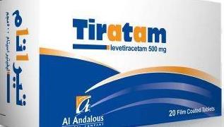 دواء تيراتام