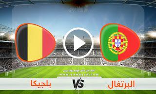 مشاهدة مباراة بلجيكا والبرتغال بث مباشر بتاريخ 27-06-2021 يورو 2020