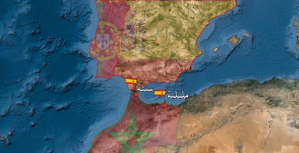 مطالب للدول العربية والافريقية بدعم المغرب لإنهاء الاحتلال الإسباني لمدينتي سبتة ومليلية