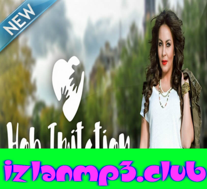 music fatima zahra laaroussi hob imitation