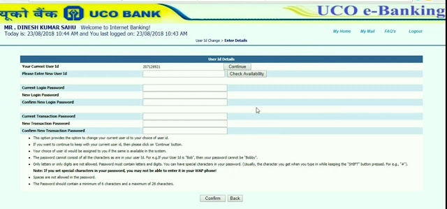 UCO bank net banking form kaise bhare