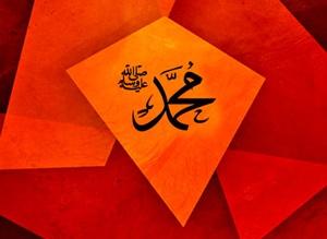 8 Macam Syafaat Nabi Muhammad SAW