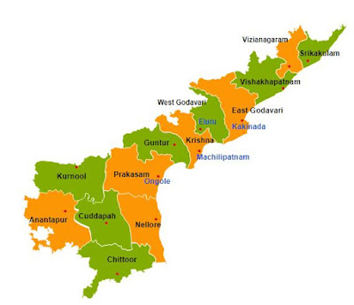 Andhra Pradesh New Districts List (Proposed )