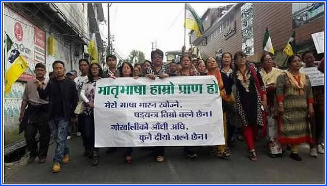 protest started, defending mother tongue, ended up transforming into demand for Gorkhaland in 2017