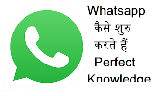 whatsapp account id perfect tip