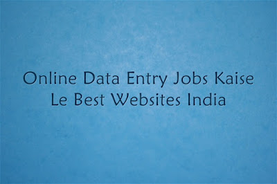 Online Data Entry Jobs Websites Hindi