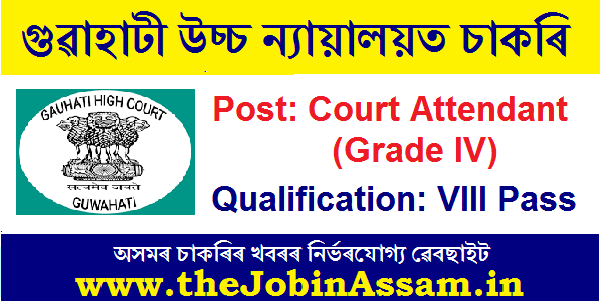 Gauhati High Court Recruitment 2020: Apply Online For 02 Court Attendant Posts