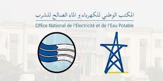 L'Office National De L'Electricité et de L'Eau Potable -Branche Eau-