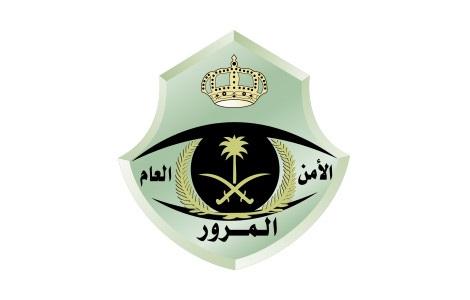 جدول رسوم إجراءات وخدمات المرور في #السعودية