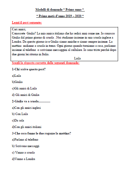نماذج الوزارة الاسترشادية في الاسباني والالماني والايطالي لاولي ثانوي