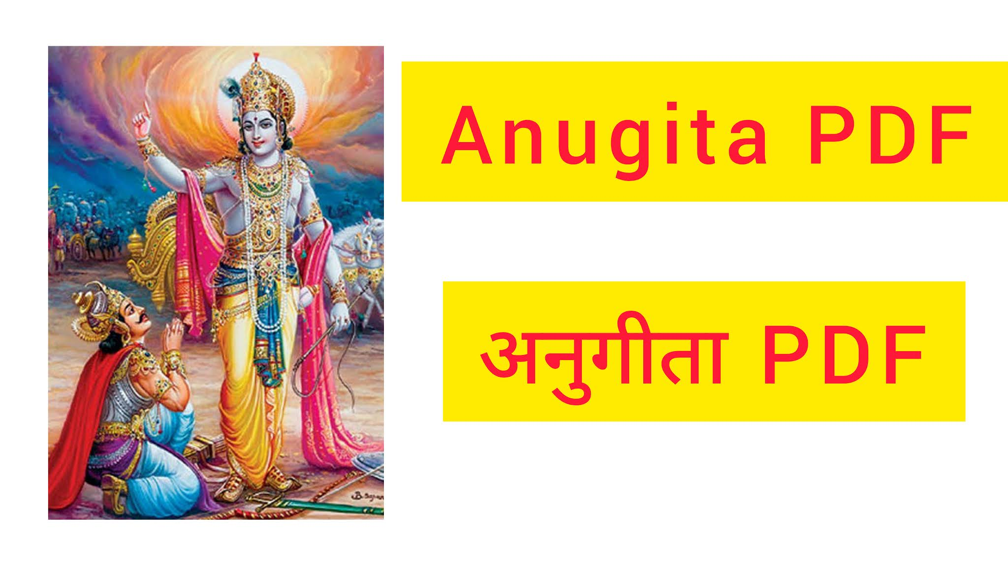 Anugita PDF in Sanskrit