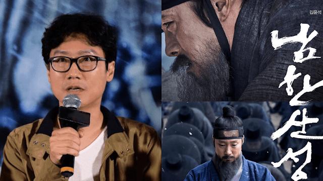 Netflix ordenó la serie original surcoreana Round Six, que será producida por el galardonado director Hwang Dong-hyuk