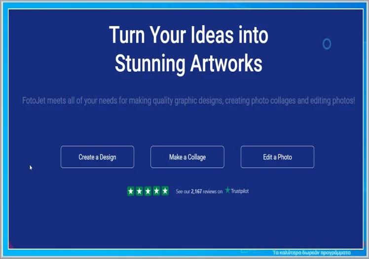 Fotojet : Δημιουργήστε  κολάζ, κάρτες, Facebook Covers, Magazine covers, αφίσες και πολλά άλλα