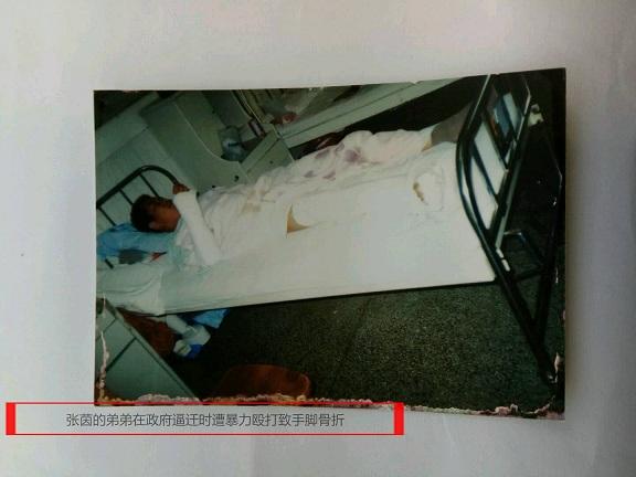 十九大被非法拘禁的上海访民张茵要求当局落实全面依法治国