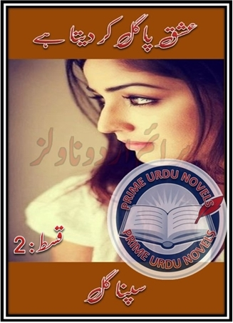 Free online reading Ishq pagal kar deta hai Episode 2 novel by Sapna Gul