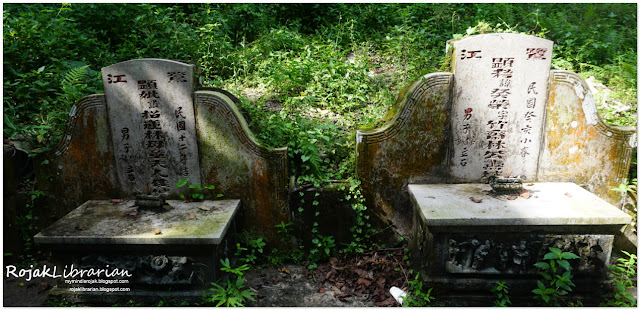 Tomb of Mr and Mrs Lim Kwee Eng