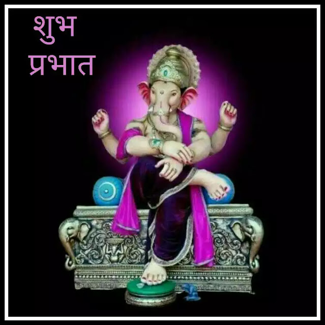 God ganesh good morning image