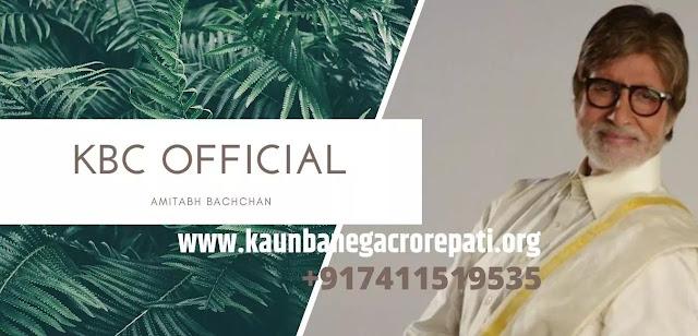 Information For All Kaun Banega Crorepati Viewers