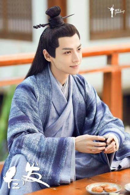 princess silver tragic romance Luo Yunxi