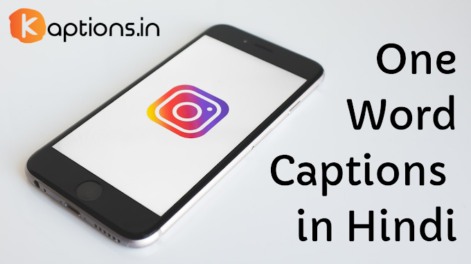 99 Best One-Word Captions in Hindi for IG | Kaptions.in