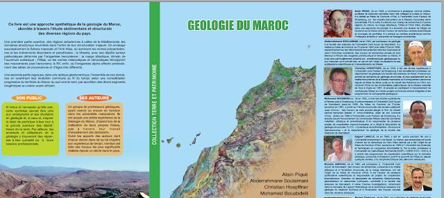 Géologie du Maroc PDF |جيولوجية المغرب