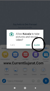 https://www.currentgujarat.com/2019/08/how-to-use-photo-with-location-feature.html