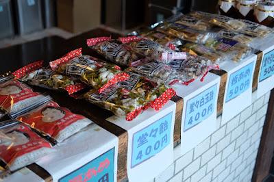 長野県の伝統行事 松本あめ市 山屋御飴所 福あめ、堂々飴など