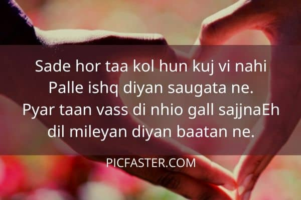 Best Punjabi Shayari Images Download | Sad, Love, Attitude ...