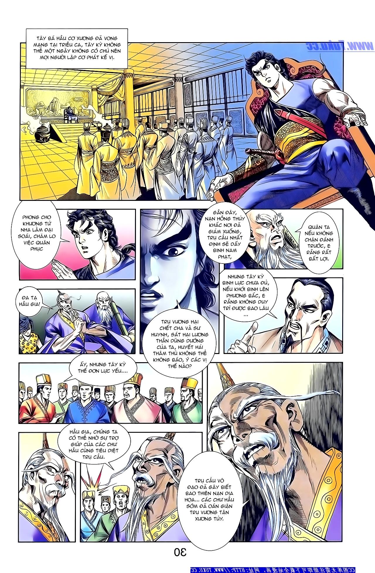 Cơ Phát Khai Chu Bản chapter 156 trang 25
