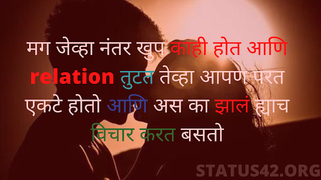 some-lines-for-husband-in-marathi