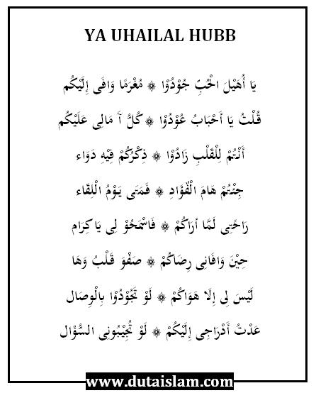 lirik ya uhailal hubb arab dan latin beserta artinya